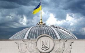 В МИД Украины призвали Раду изменить закон о статусе Донбасса
