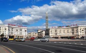 Заместитель госсекретаря США прибыл в Минск