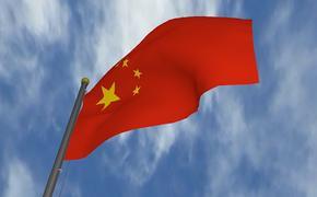Китай планирует довести товарооборот с Россией до $200 млрд