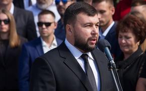 Лидер непризнанной ДНР объяснил невозможность скорого завершения войны с Украиной