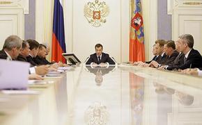 Правительство РФ одобрило повышение МРОТ более чем на 7%