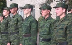 СМИ: в России ужесточают правила призыва в армию