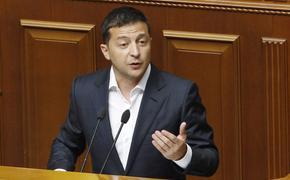 В МИД Украины рассказали, оказывал ли Трамп давление на Зеленского