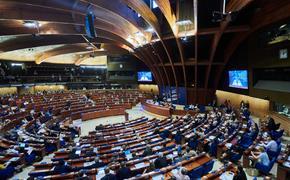 Украина приняла решение отказаться от участия в сессии ПАСЕ