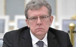 Кудрин отреагировал на заявление Шойгу по расходам на армию