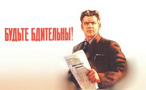 «Мы, российские родители, глубоко встревожены...»
