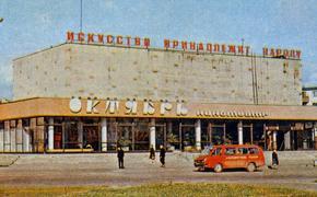 Снова в СССР времен перестройки