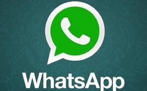 Приложение WhatsApp исчезнет с некоторых смартфонов