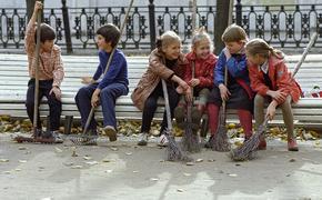 О детском труде в СССР...