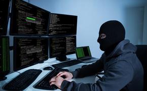 Про информационную безопасность