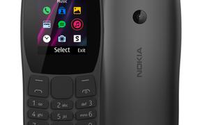 Nokia начал продажи «убийцы» смартфонов