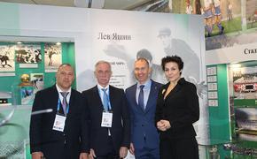 Государственный музей спорта познакомил нижегородцев с историей отечественного футбола