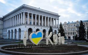 Националисты вышли на улицы Киева