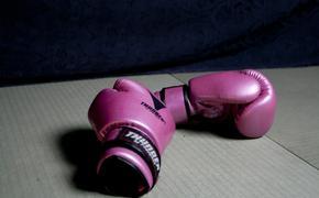 На чемпионку мира по боксу напали в Подмосковье