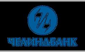 Челиндбанк: 29 лет работы на благо региона