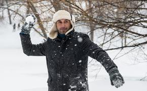 Три способных обрести счастье будущей зимой знака зодиака назвали астрологи