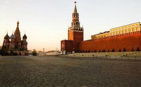 Определена мировая репутация российского государства. И она не порадовала