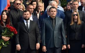 Предсказание ученика Павла Глобы о смене власти в ДНР и ЛНР обнародовали в СМИ