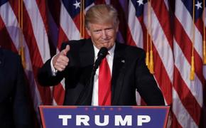 Трамп продемонстрировал незнание элементарных исторических фактов
