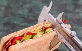 Врачи запретили резко худеть, если хочется дожить до старости
