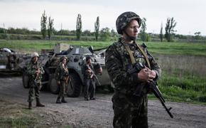 Оглашен прогноз о катастрофическом поражении ВСУ в случае наступления на Донбасс