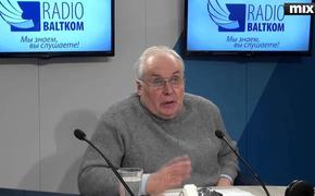 «Не разгрести»: наследие экс-мэра Риги дает о себе знать