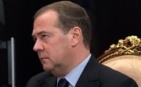 Медведев: Россия открыта к диалогу с ЕС
