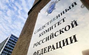 СК: названа  основная версия причины  прорыва дамбы в Красноярском крае