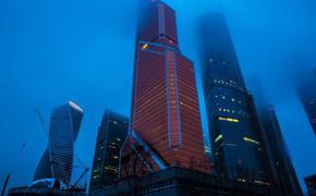 Москвичей предупреждают о ночном тумане