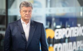 Политтехнолог сообщил о подготовке экс-президента Порошенко к побегу с Украины