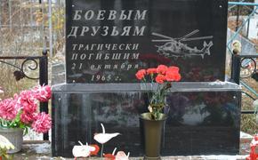 На Урале отметили годовщину трагедии с упавшим вертолетом