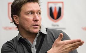 Валерий Кечинов: «Ювентус» выиграет у «Локомотива» 2:0