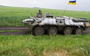 Возможный сценарий начала наступления ВСУ на ДНР и ЛНР назвал украинский генерал