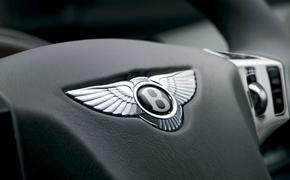 В Новосибирске владелец Bentley заплатит рекордный транспортный налог