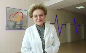 Елену Малышеву срочно госпитализировали