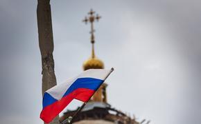 «Пророчество Ванги» о событиях в России в 2020 году опубликовали в интернет-СМИ