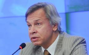Пушков: ядерный потенциал ВС России - гарантия выживания