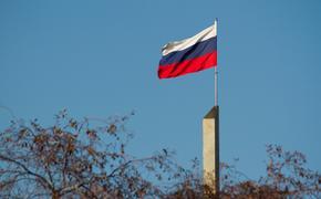 Выложено «древнее ведическое предсказание» о «золотой эре России» после 2020-го