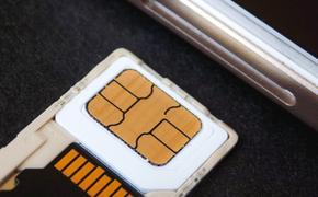 У жителя Москвы похитили более 420 тысяч рублей, перевыпустив его SIM-карту