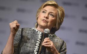 Хиллари Клинтон уговаривают  баллотироваться в президенты США