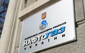 На Украине снова подорожал газ