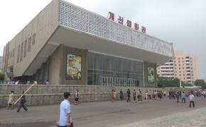 Нетрадиционные отношения, развлечения и сувениры. Развенчание мифов о Северной Корее. Часть 3