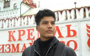 Россия глазами иностранца