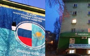 К приезду президента готов! В Сети обсуждают поступок жителя омской хрущевки, который прорезал себе окно в баннере
