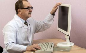 Способные указывать на появление рака симптомы старения назвали исследователи