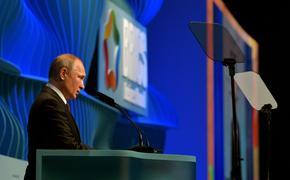Путин рассказал, как работает  российская экономика