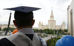 Высшее образование – не профессия, это образ мышления