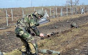 На Украине во время уничтожения боеприпасов на складах в городе Балаклея прогремел взрыв, есть погибшие