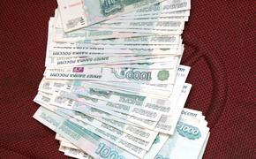 Со счетов московской пенсионерки похитили более 1,5 млн рублей