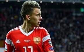 Александр Головин не будет играть в матче отборочного турнира Евро-2020  Россия - Бельгия